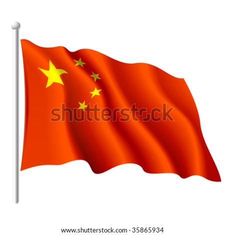 Flag of the People's Republic of China. Vector. - stock vector