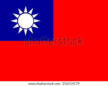 Flag of the Republic of China ,Taiwan Flag   - stock vector