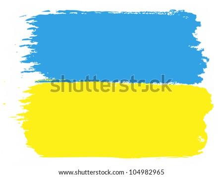 Flag of Ukraine, vector illustration - stock vector