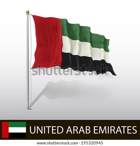 Flag of United Arab Emirates - stock vector