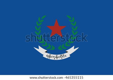 Flag of Yangon Districts / Regions / States of Myanmar. Vector illustration.