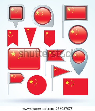 Flag set of china, vector illustration - stock vector