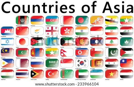 flags asia countries asia national flags stock vector royalty free