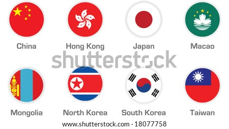flags of eastern asia - stock vector