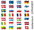 Flags of Europe - stock photo