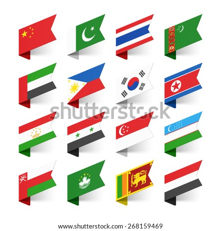 Flags of the World, Asia, set 1 vector illustration - stock vector