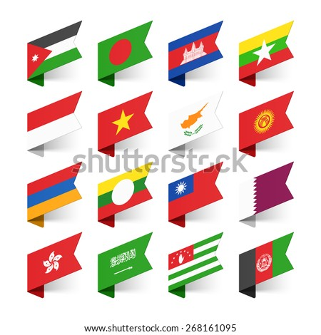 Flags of the World, Asia, set 3 vector illustration - stock vector