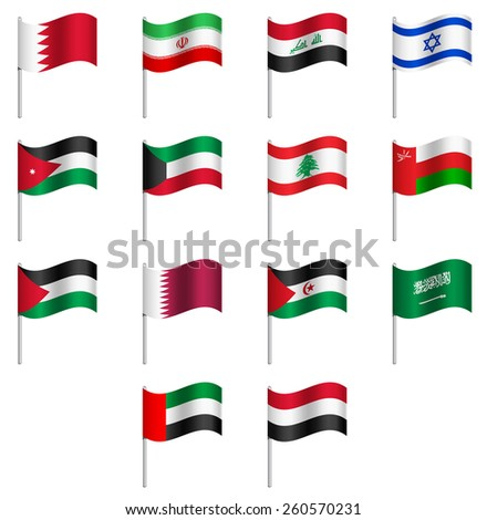 Flags of the world, part  4/6 Middle East - stock vector