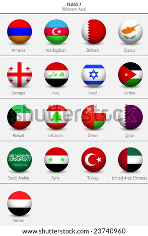Flags of Western Asia Countries 7 - stock vector