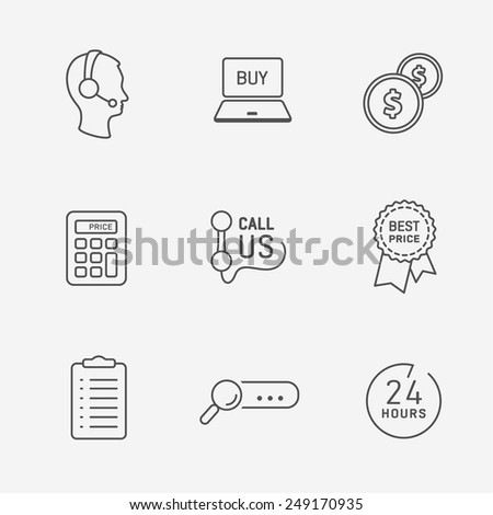 Flat contour shop icon set - stock vector