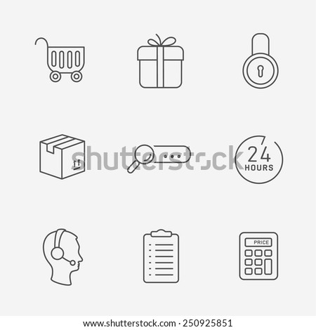 Flat contour shop icon set - stock vector