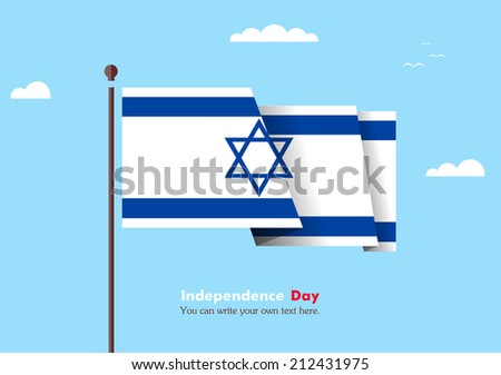 Flat flag against the blue sky. Flat flag fluttering in the wind on a background of clouds. The flat design of the flag on the flagpole. Independence Day. Flag of Israel - stock vector