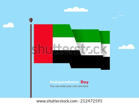 Flat flag against the blue sky. Flat flag fluttering in the wind on a background of clouds. The flat design of the flag on the flagpole. Independence Day. Flag of United Arab Emirates - stock vector