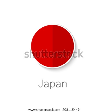 Flat icon -  Japan sun - circle shape in the color of the flag of Japan. - stock vector