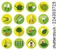 Flat icons set : Garden Object - stock vector