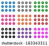 Flat multimedia icons - stock vector