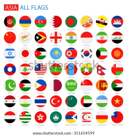 Flat Round Flags of Asia - Full Vector Collection  - stock vector