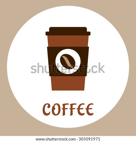 Flat takeaway coffee cup icon with paper holder, decorated by coffee bean, for fast food or cafe design - stock vector