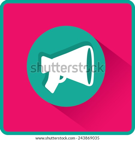 Flat Vector Horn Icon - stock vector
