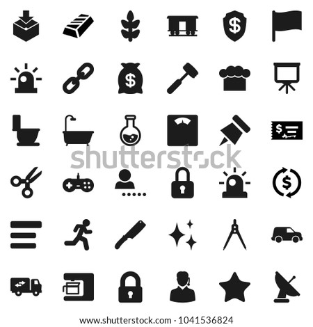 Attractive Flat Vector Icon Set   Shining Vector, Toilet, Cook Hat, Knife, Meat