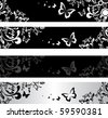 floral b&w banners - stock vector