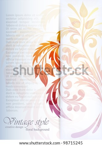 Floral bright background with flower and light - stock vector