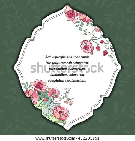 Floral card can be used for holiday cards, shop invitation, postcard or website banner. Flower natural bright invitation. Summer design. Flower concept.