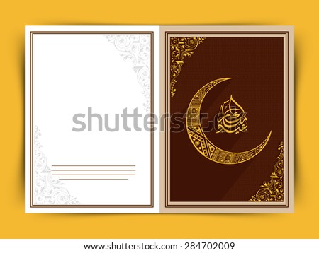 Floral crescent moon and Arabic calligraphy of text Eid Mubarak decorated greeting card design for Muslim community festival celebration. - stock vector