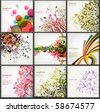 floral design elements - stock photo