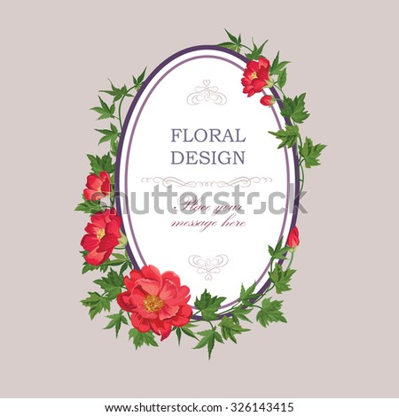 Floral frame with summer flowers. Floral bouquet pattern. Vintage Greeting Card with flowers. Watercolor flourish border. Floral background. - stock vector