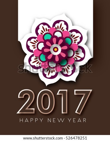 Floral mandala pattern and ornaments with Unusual flower shape and retro color . Oriental vector illustration and celebrate happy new year and merry christmas