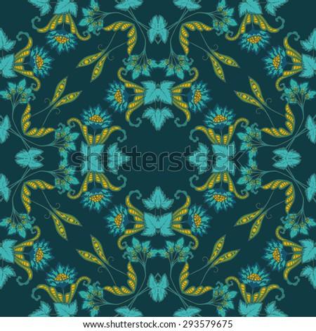 floral ornamental - stock vector