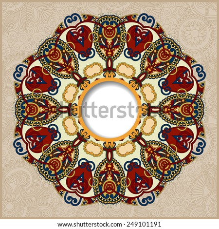 floral round pattern in ukrainian oriental ethnic style for your greeting card or invitation, template frame design for card, vintage lace doily in beige colour - stock vector
