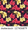 Floral seamless pattern stylized like watercolor art - stock vector