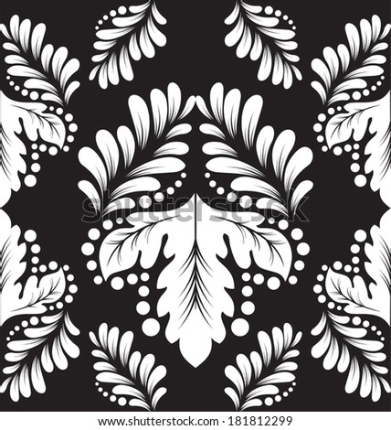 floral seamless pattern vectors background - stock vector