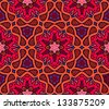 Floral seamless vector pattern with bold ornamental stylized leaves and flowers. Texture background for web, print, home decor, textile, wrapping paper, Indian,Arabic or Thai cuisine restaurants ads - stock vector