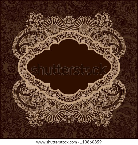 floral vintage template - stock vector