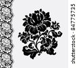 flower and border lace, design element, vector - stock vector