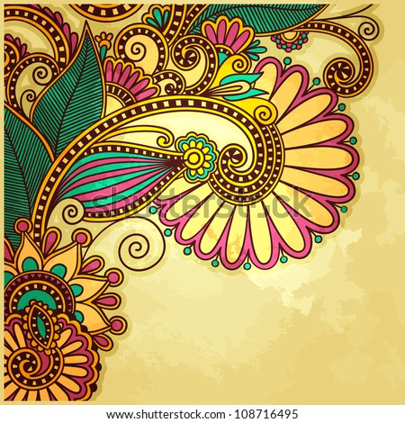 flower design on grunge background - stock vector