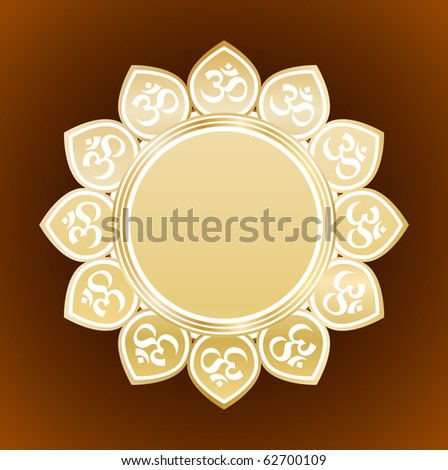 Om Aum Symbol Stock Images Royalty Free Images Vectors