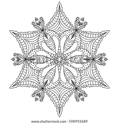 Vector Mandala Coffee Beans Lace Ornament Stock Vector