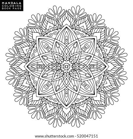 Flower Mandala Vintage Decorative Elements Oriental Stock Vector ...