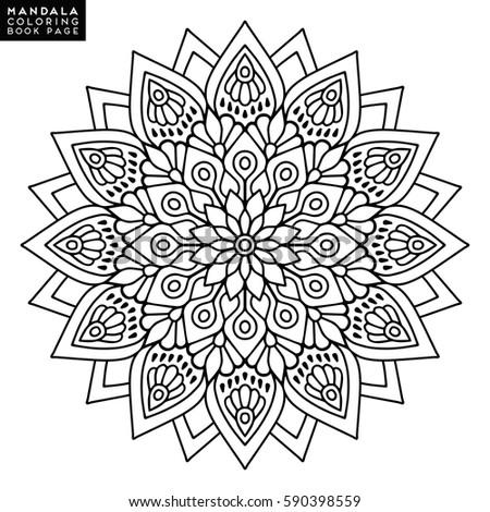 Flower Mandalas Vintage Decorative Elements Oriental Stock Vector 555717328