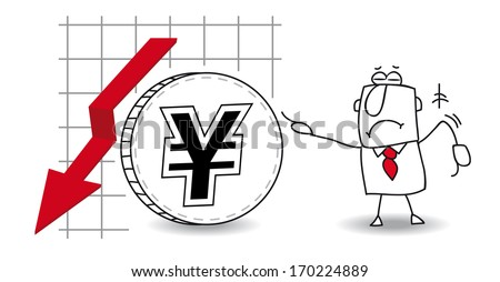 fluctuation of the Yen down - stock vector