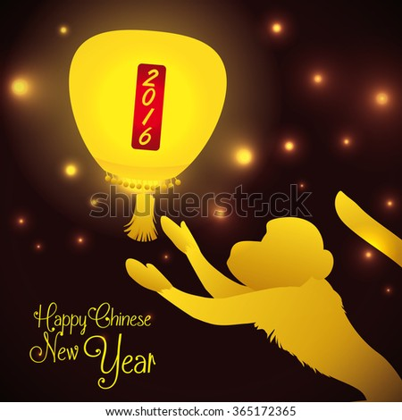 Flying traditional Chinese lantern in occasion for zodiac animal year: the monkey. - stock vector