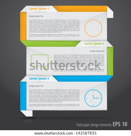 fold paper design blocks with icons. good for presentation or web template blocks - stock vector