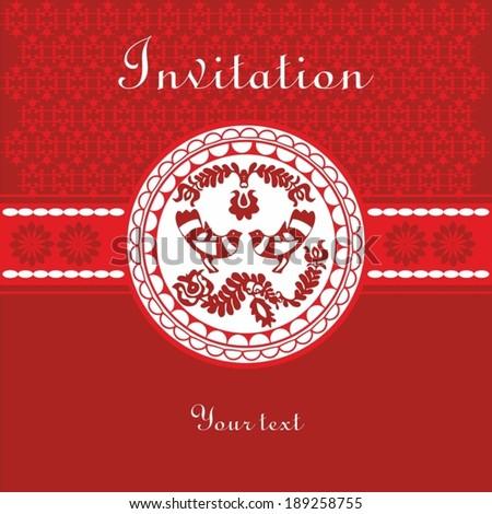 Folk invitation card - stock vector