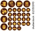 Food and drink related icons. Various kitchen and restaurant symbols. - stock vector