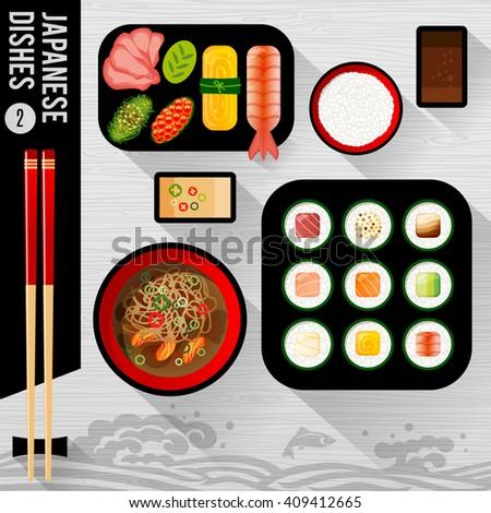Food Illustration : Japanese food: Sushi Vector flat - stock vector