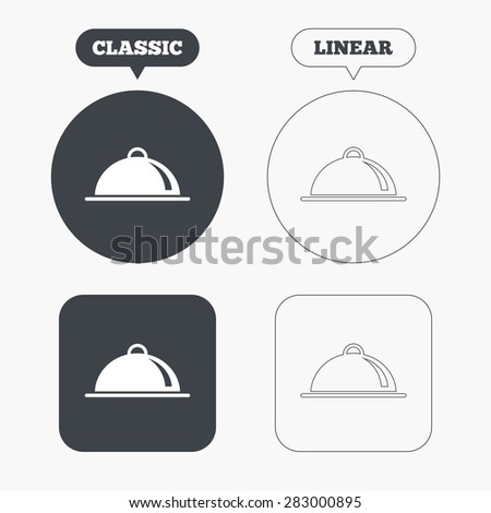 Food platter serving sign icon. Table setting in restaurant symbol. Classic and line web buttons. Circles and squares. Vector - stock vector